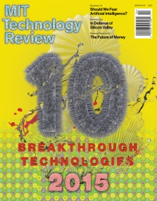 MA15cover.zoomedx1004