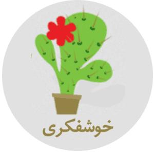 khoshfekri