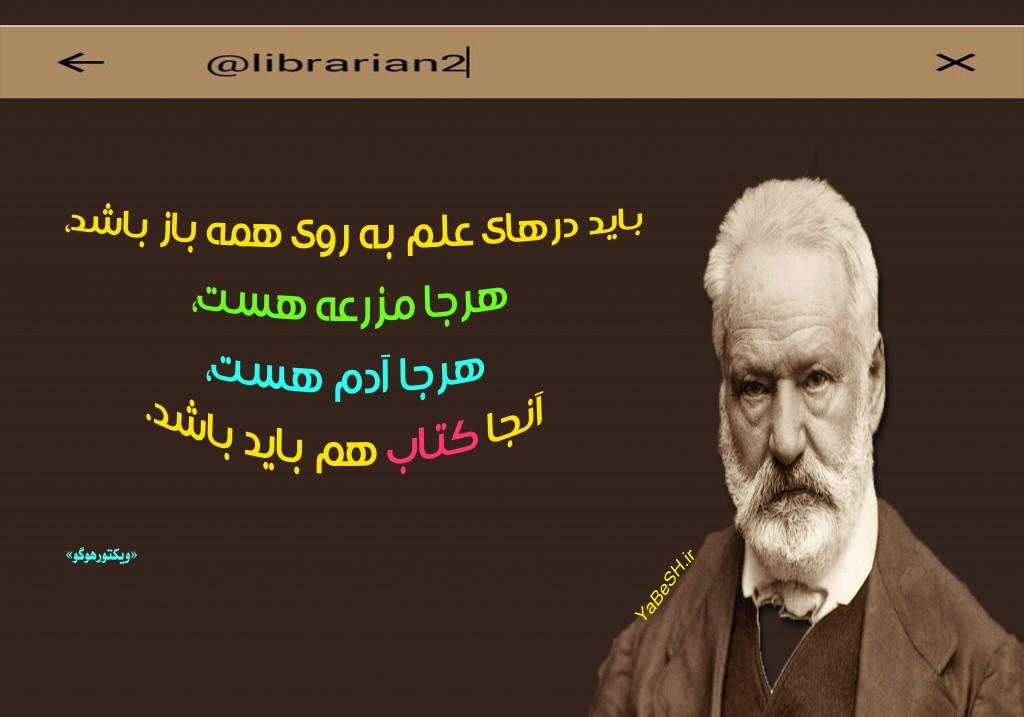 AZARBAD10