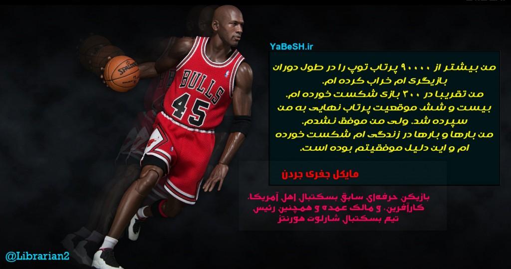 AZARBAD12