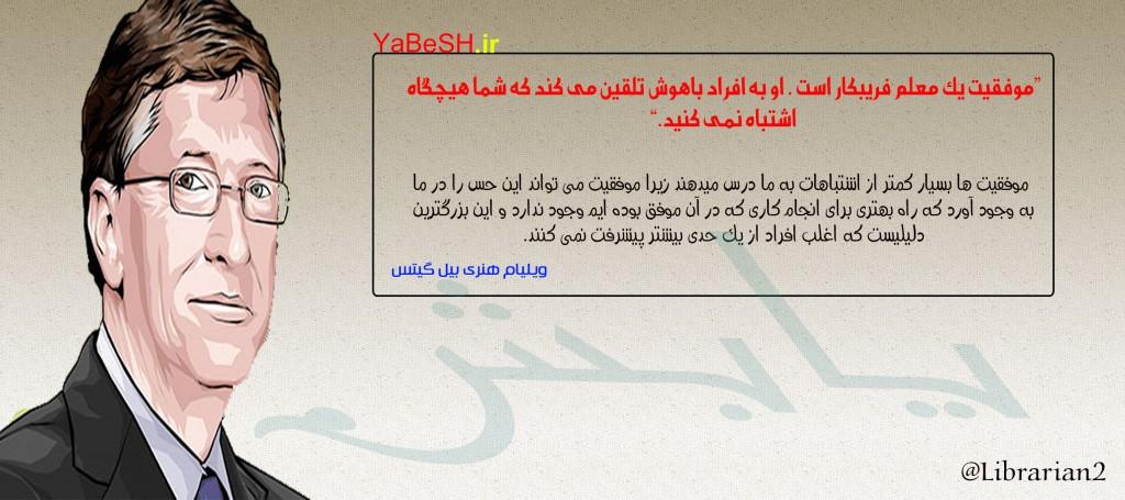 AZARBAD19