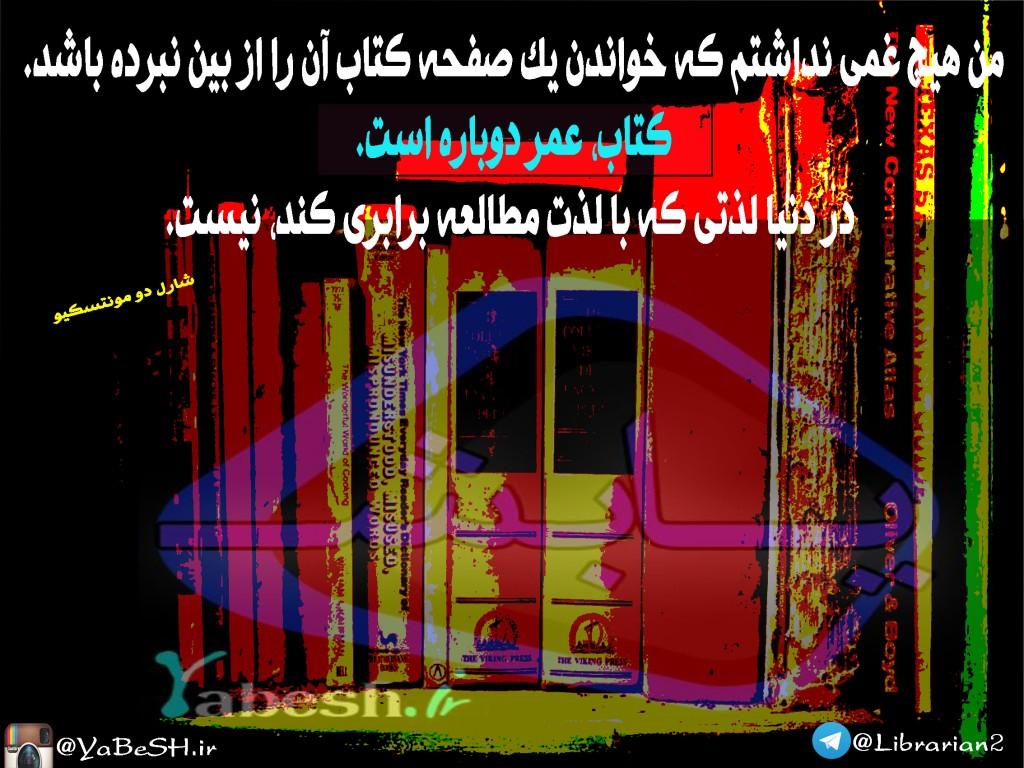 AZARBAD24