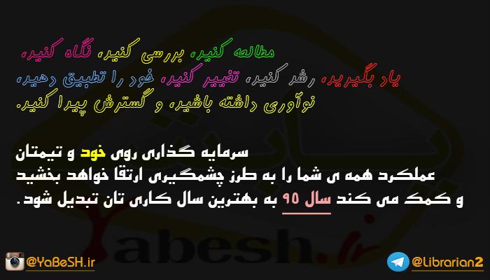 AZARBAD30