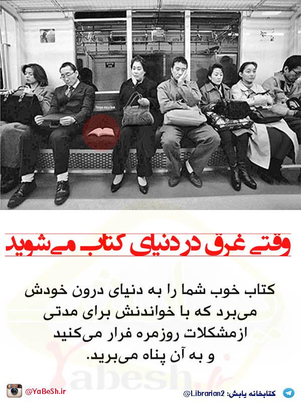 AZARBAD33
