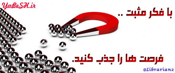 AZARBAD40