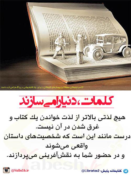 AZARBAD34