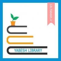 کتابخانه دیجیتال یابش