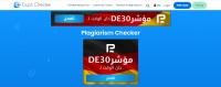 وب سایت دوپلی چکر